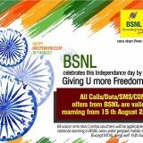 bsnl-stv-roaming