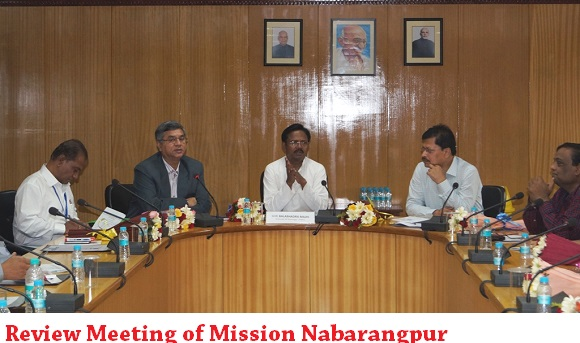 Aroma Mission to be started in Nabarangpur by next Month